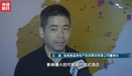 央视调查:海口房价每平骤降4000元 中介纷纷辞职转行